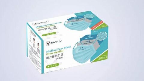 $1搶購台灣製南六口罩!買一送一優惠+限量每盒$1起 三層醫療級口罩BFE>99%