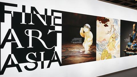 【典亞藝博2021】國際古董及藝術博覽會Fine Art Asia灣仔會展開鑼!博物館級珍稀古董/NFT區域