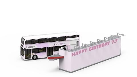【便利店新品】7-Eleven便利店新推模型車仔 粉紅色教主巴士連碼頭生日廣告