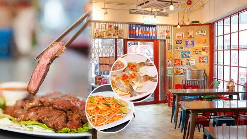 【尖沙咀美食】尖沙咀新開泰式大排檔 送泰式傳統雪條!嘆勻燒牛小排沙律/泰式生蝦/芒果糯米飯
