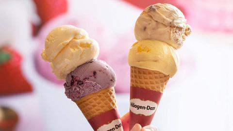 【雪糕優惠】Häagen-Dazs雙球雪糕買1送1限時優惠!迷你雪糕杯$19.2起就歎到/$500超值雪糕套票
