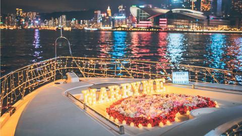 360度維港夜景加持 專業海上管家策劃浪漫遊艇求婚