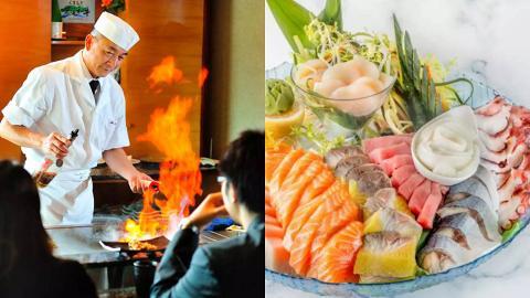 【自助餐優惠2021】都會海逸酒店日本菜半放題人均$758起!鐵板燒鮑魚/和牛/鴨肝+任食2.5小時