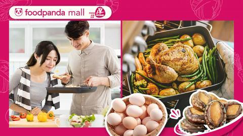 全新買餸體驗!用foodpanda mall搜購新鮮食材 最快10分鐘「餸」到 優惠碼 [TRYFRESH]享$30優惠