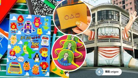 【展覽好去處】香港插畫及文創展11月開鑼!睇勻逾300國際+本地品牌/韓國文化館/電繪體驗區