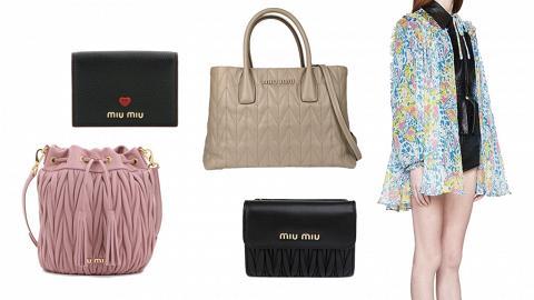 【網購優惠】MIU MIU手袋服飾激減低至27折!大熱粉色水桶袋/銀包/斜揹袋最平$1998入手