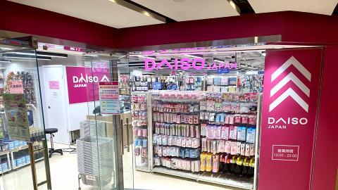 【DAISO香港】6200呎DAISO專門店進駐灣仔 9700款家品/收納用品一律$12