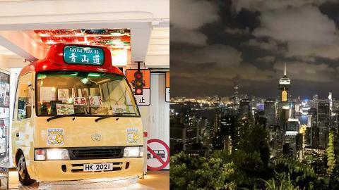 【佐敦好去處】香港小巴文化資料館一日遊推介!1:1紅Van車頭打卡位/搭小巴睇日落/特色晚餐
