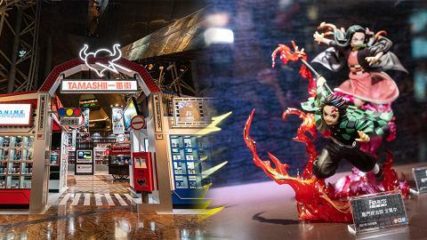 【旺角好去處】旺角TAMASHII FIGURE FES動漫街開幕!逾80款高達Figure/鬼滅之刃/咒術迴戰展區