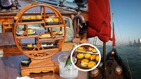 維港帆船「張保仔」號推海上下午茶優惠!1.5小時遊船河歎點心+蛋糕甜品