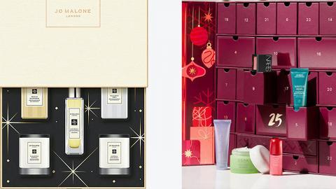 【網購優惠】JO MALONE+LOOKFANTASTIC聖誕禮盒/倒數月曆上架!最平$295