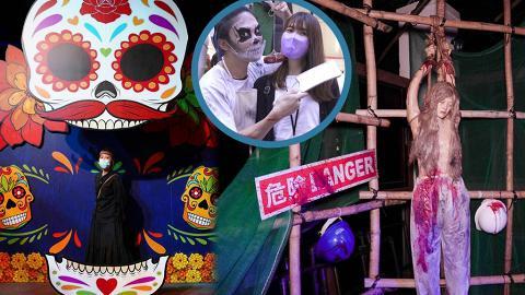 【萬聖節2021】香港最新10大萬聖節好去處推介!恐怖密室逃脫/銅鑼灣鬼屋/伊藤潤二展
