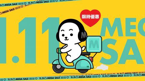 【雙11優惠2021】MOOV音樂串流4大雙11優惠 送MIRROR口罩/HomePod Mini