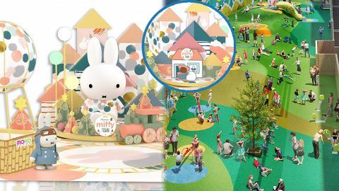 【聖誕節2021】miffy北歐冬雪藝術村登陸旺角MOKO!5大影相位/聖誕市集/新落成1萬8千呎兒童樂園