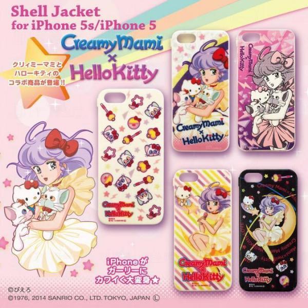 Creamy Mami x Hello Kitty iphone 5 case