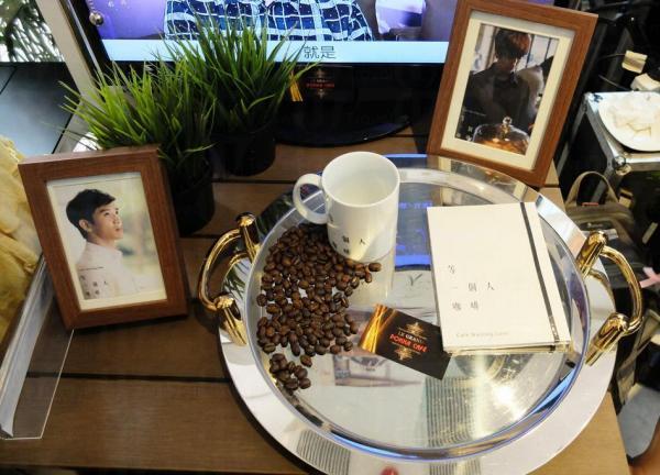 Le Grand Pokka Cafe的「等一個人」咖啡店佈置。