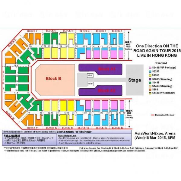 演唱會座位表。