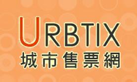 城市電腦售票網 - Urbtix