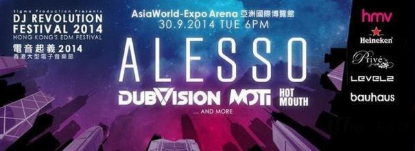 《電音起義2014》Alesso Live In Hong Kong