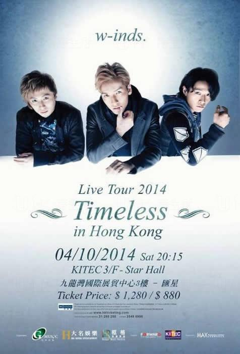 w-inds. Timeless Live Tour 2014 in Hong Kong