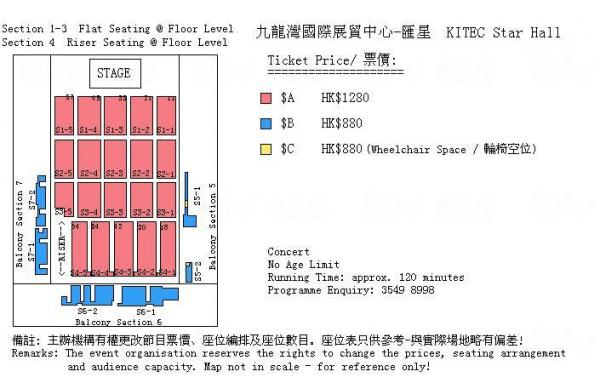 w-inds. Timeless Live Tour 2014 in Hong Kong 座位表
