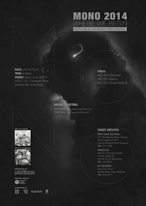 MONO《Where We Begin》2014 Double Album Release