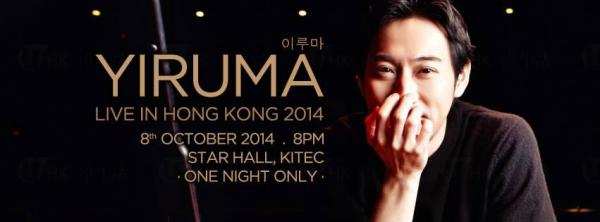 YIRUMA Live in Hong Kong 2014