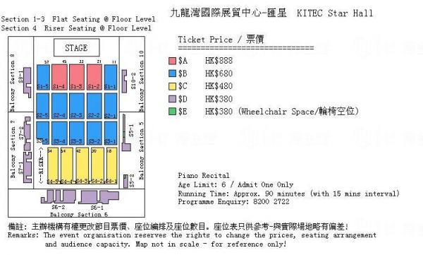YIRUMA Live in Hong Kong 2014 座位表