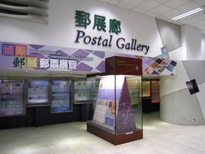香港郵政今次展出以「國際郵展」為題的郵票和集郵品。