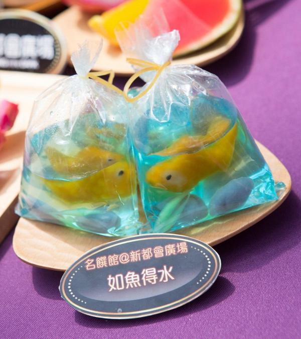 《紅丸甜品》外賣金魚《如魚得水》