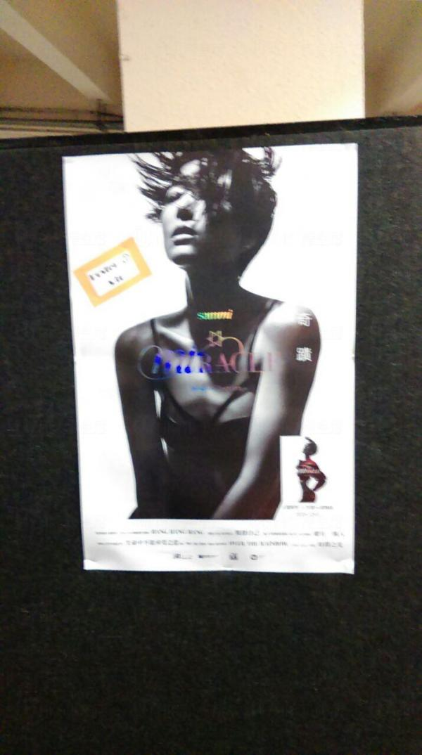 Poster(共2款) $30