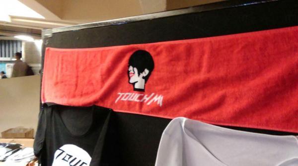 Touch Mi 紅色紀念毛巾 $100