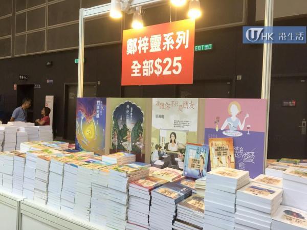 花千樹出版 (1A-C02)