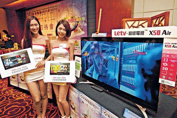 香港電腦通訊節2015 入場有得抽獎贏電腦!(圖: 晴報)