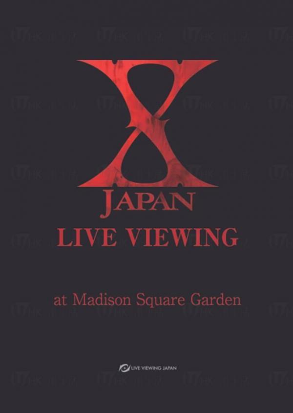 X JAPAN來了!