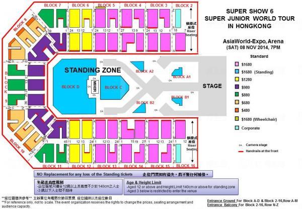 Super Junior香港演唱會 2014 「SUPER SHOW 6」座位表