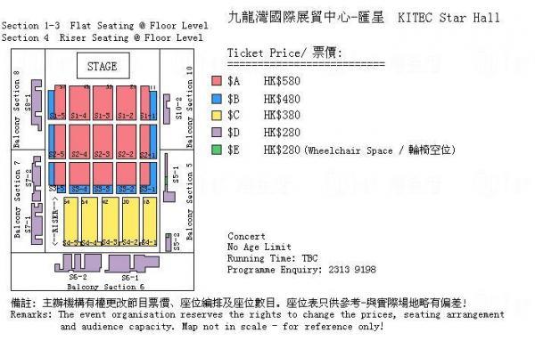 關心妍「說」演唱會2014座位表