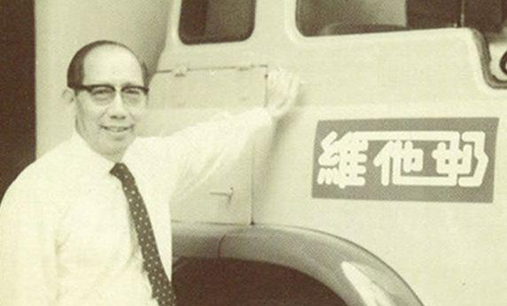 羅桂祥博士。
