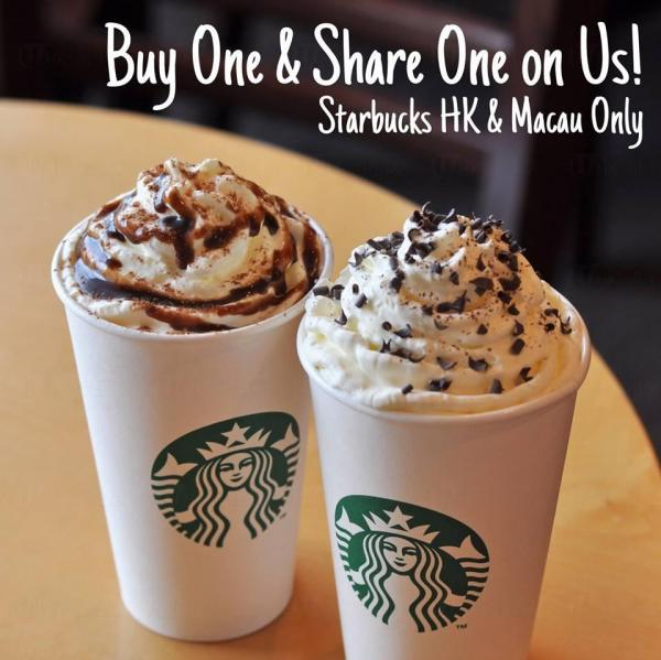 Starbucks鮮奶咖啡 買一送一優惠