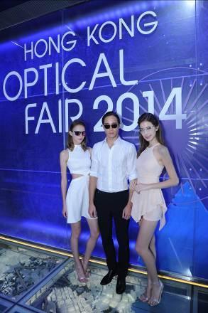 第22屆香港眼鏡展。