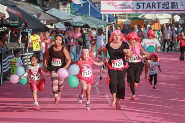 「粉紅高踭鞋慈善競跑比賽」將於11月30日舉行