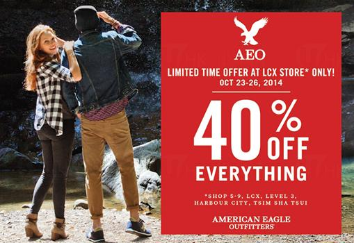 American Eagle Outfitters LCX分店 全場6折