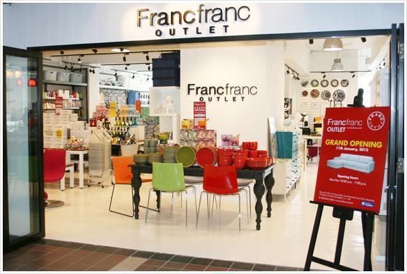 Francfranc 鴨脷洲Outlet結業優惠