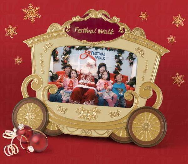 捐款予高錕慈善基金為腦退化症病患者、家屬及照顧者即可與聖誕老人合照