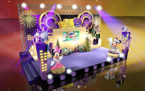「領匯. Disney Channel 奇妙十年 聖誕派對」