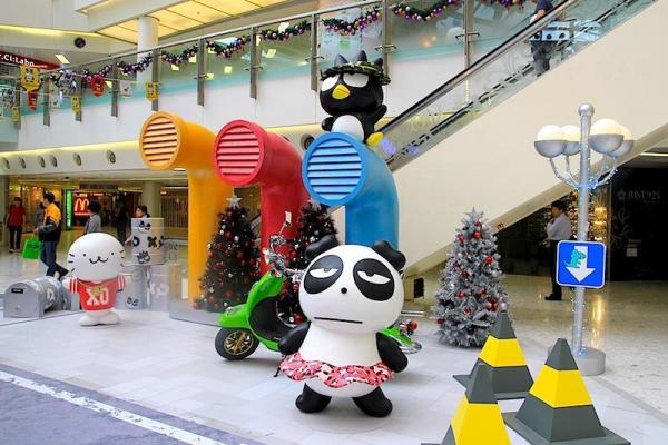 新都會廣場聖誕「Bad Badtz-Maru (XO) 嘻哈街頭派對」
