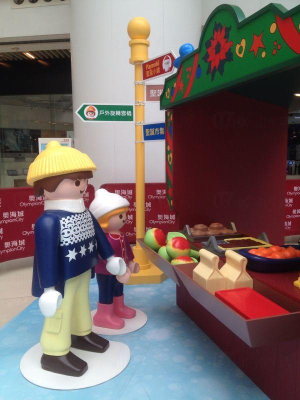 奧海城「Playmobil聖誕小鎮」