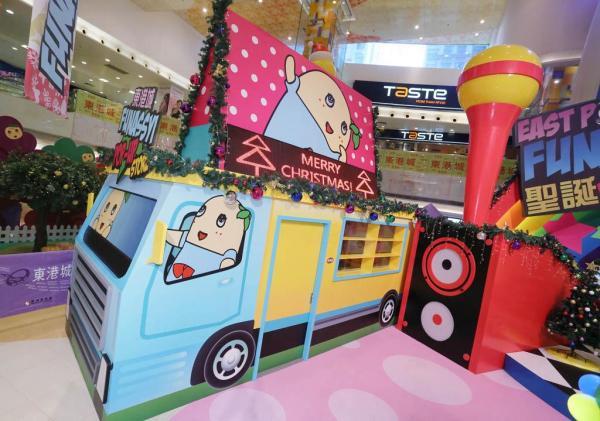 船梨精將於今年聖誕進駐東港城