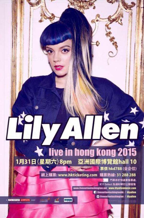 Lily Allen Live in Hong Kong 2015