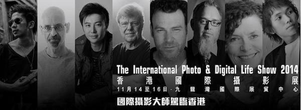 TTLHK香港國際攝影展 2014